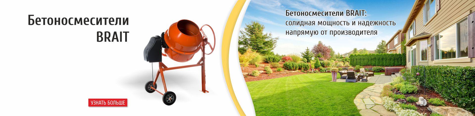Garden benzobur - 5 best models